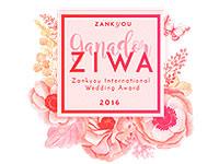 logo-premios-ziwa-mar-martinez-maquilladora-profesional-degradado